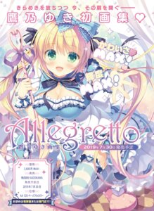 Rating: Questionable Score: 24 Tags: aria-chan cleavage dress garter tagme takano_yuki thighhighs User: Twinsenzw