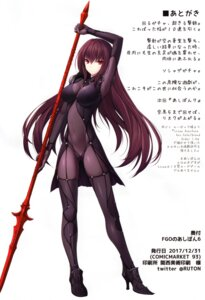 Rating: Questionable Score: 32 Tags: animal_ears armor bodysuit cameltoe fate/grand_order heels naturalton scathach_(fate/grand_order) weapon User: kiyoe