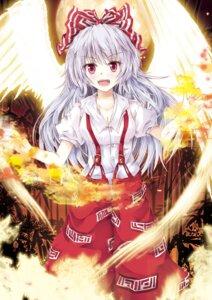 Rating: Safe Score: 9 Tags: cleavage fujiwara_no_mokou tamago_gohan touhou wings User: Radioactive