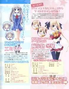 Rating: Safe Score: 3 Tags: amyrina anenokouji_fuyuka kannagi_rei profile_page text twinkle_crusaders User: admin2