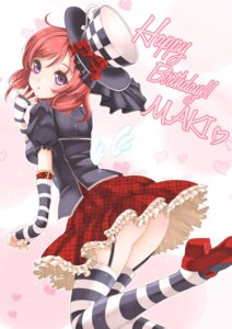 Rating: Questionable Score: 67 Tags: ass frapowa heels love_live! nishikino_maki nopan stockings thighhighs User: fairyren