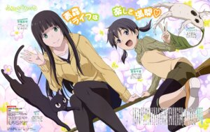 Rating: Safe Score: 28 Tags: chito_(flying_witch) flying_witch kowata_makoto kuramoto_chinatsu neko pantyhose shibata_chisa sweater User: drop