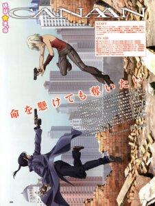 Rating: Safe Score: 13 Tags: alphard canaan canaan_(character) sekiguchi_kanami User: acas