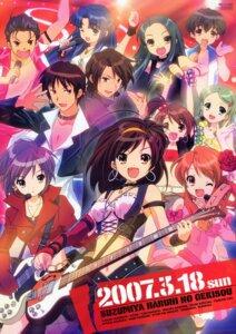 Rating: Safe Score: 10 Tags: asahina_mikuru asakura_ryouko ikeda_shouko kimidori_emiri koizumi_itsuki kunikida kyon kyon's_sister nagato_yuki suzumiya_haruhi suzumiya_haruhi_no_yuuutsu taniguchi tsuruya User: vita
