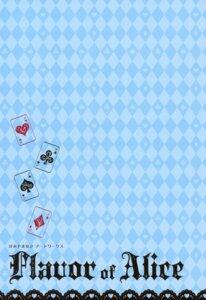 Rating: Safe Score: 2 Tags: kamiya_maneki User: crim