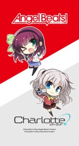 Rating: Questionable Score: 31 Tags: angel_beats! charlotte chibi crossover seifuku thighhighs tomori_nao yurippe User: Korino