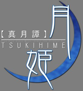 Rating: Safe Score: 3 Tags: logo transparent_png tsukihime type-moon vector_trace User: DominicanZero