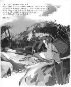 Rating: Safe Score: 1 Tags: kawashiro_nitori monochrome takanashi_hitsuji touhou User: fireattack