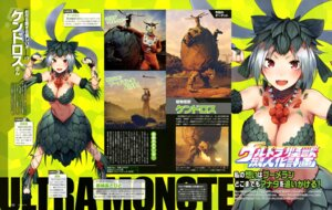 Rating: Safe Score: 10 Tags: burakyan cleavage monster_girl photo ultra_kaijuu_gijinka_keikaku User: drop