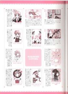 Rating: Safe Score: 2 Tags: binding_discoloration fujisaki_nadeshiko fujisaki_nagihiko hinamori_amu hotori_tadase peach-pit shugo_chara text tsukiyomi_ikuto User: noirblack