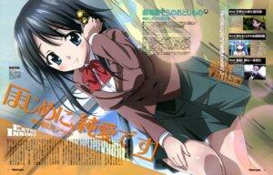 Rating: Safe Score: 23 Tags: kazane_hiyori okayama_shinako seifuku sora_no_otoshimono User: Jigsy