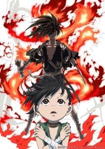 Rating: Safe Score: 4 Tags: dororo_(manga) tagme User: Radioactive