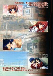 Rating: Safe Score: 5 Tags: 11eyes hirohara_yukiko kusakabe_misuzu lass minase_yuka satsuki_kakeru tachibana_kukuri User: syaoran-kun