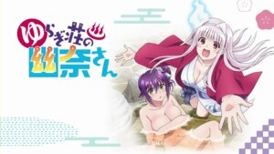 Rating: Questionable Score: 26 Tags: ameno_sagiri bathing breast_hold cleavage naked tagme wallpaper wet yukata yunohana_yuuna yuragi-sou_no_yuuna-san User: kiyoe