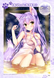 Rating: Questionable Score: 23 Tags: animal_ears bathing breast_hold kitsune tail tateha towel wet User: drop