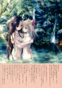 Rating: Questionable Score: 42 Tags: bathing naked onineko symmetrical_docking yuri User: midzki