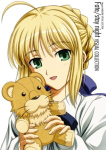 Rating: Safe Score: 15 Tags: fate/stay_night ishihara_megumi saber User: Radioactive