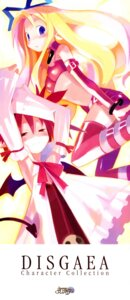 Rating: Safe Score: 4 Tags: disgaea etna flonne harada_takehito pointy_ears thighhighs User: Radioactive