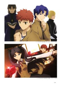Rating: Safe Score: 14 Tags: emiya_shirou fate/stay_night fate/stay_night_unlimited_blade_works gilgamesh_(fsn) kotomine_kirei matou_shinji seifuku tattoo toosaka_rin uchimura_touko uda_akihiko User: drop