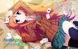 Rating: Safe Score: 45 Tags: nonaka_masayuki ootori_chihaya rewrite seifuku thighhighs User: drop