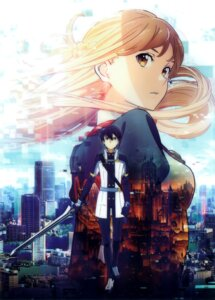 Rating: Safe Score: 35 Tags: asuna_(sword_art_online) kirito sword sword_art_online tagme uniform User: Hatsukoi