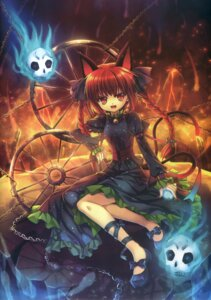 Rating: Safe Score: 19 Tags: animal_ears capura.l eternal_phantasia kaenbyou_rin nekomimi touhou User: Jack·Bauer