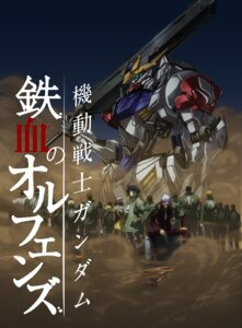 Rating: Safe Score: 21 Tags: gundam gundam_barbatos gundam_barbatos_lupus gundam_iron-blooded_orphans jpeg_artifacts mecha mikazuki_augus orga_itsuka User: rx178aeug