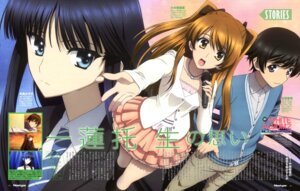 Rating: Safe Score: 25 Tags: mizukami_rondo ogiso_setsuna touma_kazusa white_album white_album_2 User: drop