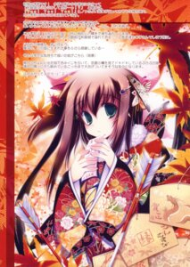 Rating: Safe Score: 19 Tags: kimono nagomi paper_texture tenmu_shinryuusai User: fireattack