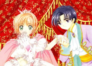 Rating: Safe Score: 5 Tags: card_captor_sakura clamp fixed hiiragizawa_eriol kinomoto_sakura User: cosmic+T5