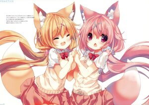 Rating: Questionable Score: 30 Tags: animal_ears kitsune p19 practice seifuku sweater tail User: kiyoe