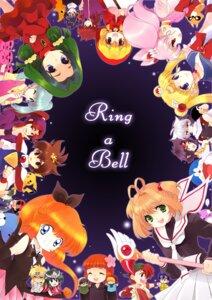 Rating: Safe Score: 9 Tags: akazukin_chacha andromeda_shun beyblade card_captor_sakura chacha chibiusa crossover cygnus_hyoga doraemon doraemon_(character) dress haneoka_meimi hiei kai_hiwatari kaitou_saint_tail kinomoto_sakura kurama leeori magical_angel_sweet_mint mint pikachu pokemon rei_kon sailor_moon saint_seiya satoshi_(pokemon) seifuku tenchi_muyo! tsukino_usagi weapon yadamon_(character) yadamon_(source) yuu_yuu_hakusho User: charunetra
