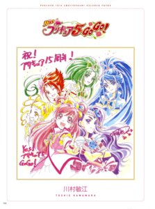 Rating: Questionable Score: 4 Tags: dress kawamura_toshie pretty_cure yes!_precure_5 User: drop