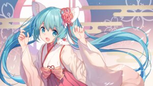 Rating: Safe Score: 21 Tags: animal_ears bison hatsune_miku japanese_clothes vocaloid wallpaper User: Mr_GT