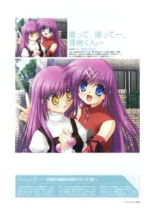 Rating: Safe Score: 2 Tags: futaki_kanata hinoue_itaru key little_busters! saigusa_haruka User: admin2