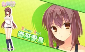 Rating: Safe Score: 22 Tags: agekichi mikanagi_atori namaiki! nounai_kanojo sweater wallpaper User: moonian