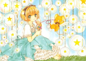 Rating: Safe Score: 6 Tags: card_captor_sakura clamp dress kero kinomoto_sakura User: Omgix
