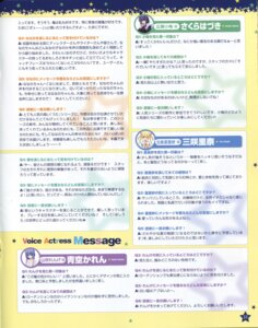 Rating: Safe Score: 1 Tags: fumio hirose_koume hoshiuta houjyou_arisa yamabuki_renge User: admin2