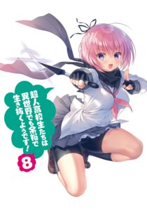 Rating: Questionable Score: 27 Tags: bike_shorts choujin_koukousei-tachi_wa_isekai_demo_yoyuu_de_ikinuku_you_desu! ninja sakura_neko sarutobi_shinobu seifuku skirt_lift weapon User: kiyoe