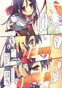 Rating: Explicit Score: 16 Tags: aragaki_ayase ore_no_imouto_ga_konnani_kawaii_wake_ga_nai private_garden tsurusaki_takahiro User: Bulzeeb