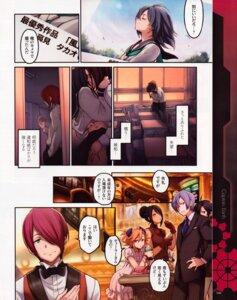Rating: Safe Score: 4 Tags: arashi_teppei captain_earth manatsu_daichi minato_fumi mutou_hana pantsu seifuku yomatsuri_akari zin_(captain_earth) User: Aurelia