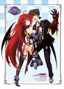 Rating: Questionable Score: 36 Tags: armor ass heels highschool_dxd hyoudou_issei leotard miyama-zero no_bra nopan rias_gremory seifuku stockings thighhighs User: drop