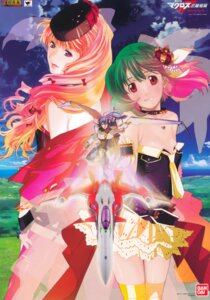 Rating: Questionable Score: 20 Tags: ebata_risa macross macross_frontier ranka_lee saotome_alto sheryl_nome User: fireattack
