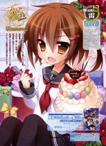 Rating: Safe Score: 24 Tags: cream ikazuchi_(kancolle) kantai_collection nanaca_mai pantyhose User: drop