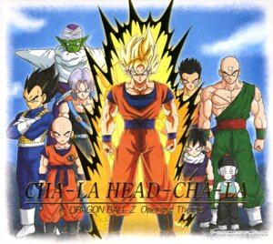 Rating: Questionable Score: 3 Tags: dragon_ball dragon_ball_z User: drop