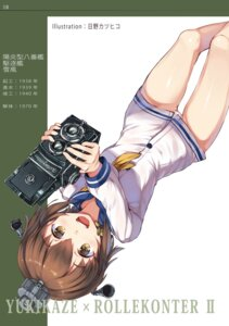 Rating: Safe Score: 52 Tags: hino_katsuhiko kantai_collection pantsu seifuku yukikaze_(kancolle) User: Mr_GT