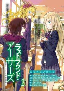 Rating: Safe Score: 11 Tags: haimura_kiyotaka last_round_arthurs seifuku sweater User: kiyoe