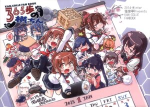 Rating: Safe Score: 8 Tags: akagi_(kancolle) akatsuki_(kancolle) ashigara_(kancolle) breast_hold chibi christmas eyepatch halloween ikazuchi_(kancolle) inazuma_(kancolle) kantai_collection kurogane_gin maid miko neko northern_ocean_hime pantyhose seifuku sendai_(kancolle) taihou_(kancolle) tenryuu_(kancolle) uniform wa_maid wet yamato_(kancolle) z1_leberecht_maass_(kancolle) z3_max_schultz_(kancolle) User: Radioactive