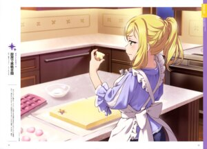 Rating: Safe Score: 22 Tags: inou_shin love_live!_sunshine!! ohara_mari User: drop