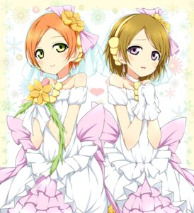 Rating: Safe Score: 36 Tags: dress hoshizora_rin karamone-ze koizumi_hanayo love_live! wedding_dress User: 椎名深夏